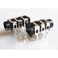 耳机插座PJ-313C 音响插座 2.5/3.5/6.35 厂家直销