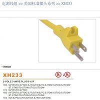 插头电源线厂家直销UL CSA北美卡扣型插头电源线收纳插头电源线