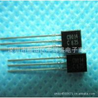 促销价出售 晶体三极管 C9014 功率三极管