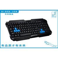 正品追光豹Q19 有线USB单键盘 商务防水键盘 工厂直销供应实体店