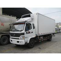 供应上海福田7米7长货车专供,福田康明斯冷藏车专卖