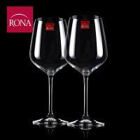 捷克RONA进口 红酒杯 水晶高脚杯 葡萄酒杯 红酒杯酒具 套装450ml