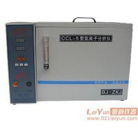 水泥氯离子分析仪厂家|售后|CCL-5氯离子分析仪