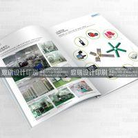 凤岗、长安、虎门五金模具画册设计印刷