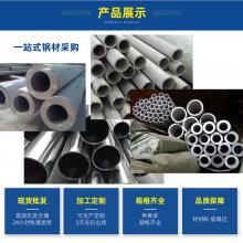 出口美标的304不锈钢无缝管13920495878