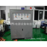 供应隔离变压器 低频变压器 SG[SBK]-50KVA三相变压器 全铜新片
