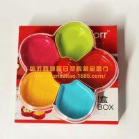 多格花朵糖果盒 密封防潮 干果盒 PP塑料盒 带密封圈果盒批发优惠
