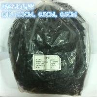 供应黑色透明肩带,高弹力透明带,TPU环保松紧带每包一公斤