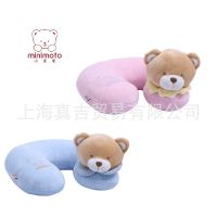小米米婴儿U型护颈枕 minimoto婴童保护颈椎枕头 宝宝安全靠枕