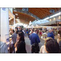 2015年意大利户外运动休闲与园林用品展会