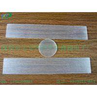 厂家生产 FR65透明磨沙塑胶片