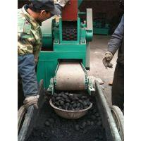 供应渭南BBQ烧烤炭机|老城振华压球机厂家|供应BBQ烧烤炭机