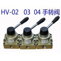 供应气动手动阀 HV-02 03 04 二位四通手转阀 手板阀
