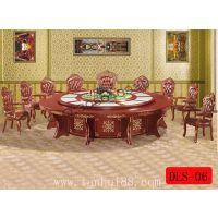 供应直径2.4米自动餐桌价格是多少/顺德酒店套房实木家具电动餐桌岚慧家具