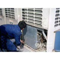 供应苏州中央空调安装维修保养