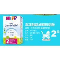 丹麦直邮有机奶粉 代购喜宝HIPP丹麦特供奶粉 2段450g 有机