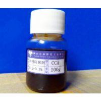 CCA木材防腐剂供应CCA防腐剂60含量