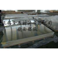 6063铝合金板价格,进口6063铝合金板用途介绍