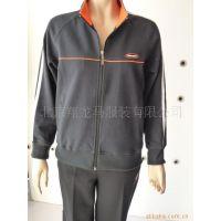 北京运动服订做 室内运动服 户外运动服厂家