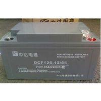 台达蓄电池 台达DCF126-12/65电池 台达12V65AH电池 台达ups电池销售