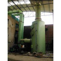 供应江苏苏州BJS-5pvc酸气净化塔,pp喷淋塔,水洗塔厂家直销
