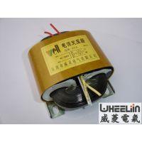 变压器/JINGRU/竞儒/JR/R-100A.0006S  R型变压器  电源变压器