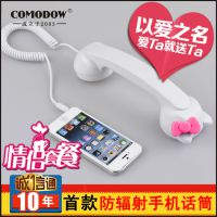 特价情侣礼品情人节礼物创意家居生活用品健康礼品手机防辐射话筒