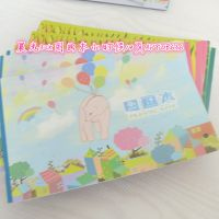 晨光文具幼儿园图画本 小时候 学生儿童绘画本 32K APYUB636