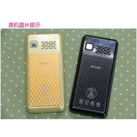 正品行货金德力GL866F信号强防水王老年人手机 双卡双待超长待机