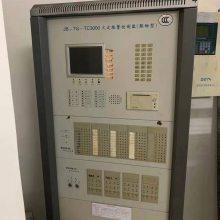 供应维修营口天成火灾报警控制器(联动型)消防主机JB-TB-TC3000 电源消防回路板