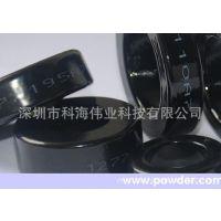 供应铁硅铝磁环77192-A7
