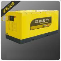 供应40KW低噪音柴油发电机,静音柴油发电机组