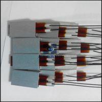 专业生产定制 PTC陶瓷电热片 PTC 电热膜