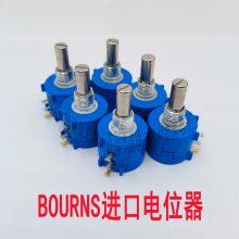 供应3590S-2多圈电位器进口BOURNS电位器
