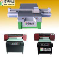 UV户外亚克力广告牌打印机,直接把广告宣传语打印出来的机器