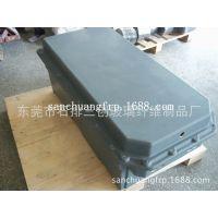 厂家供应SMC玻璃钢汽车电池壳 BMC机器电池壳