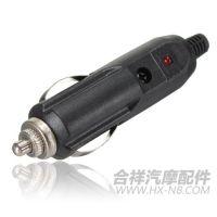 合祥汽车点烟器 耐高温美式点烟器插头 带指示灯 可接延长线C809