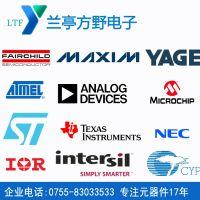 优势直插芯片TLP421 TLP421-1GB 光隔离-晶体管/光电输出欢迎咨询