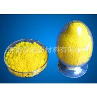 硫酸铈(硫酸高铈) 四水硫酸铈 Ce(SO4)2•4H2O