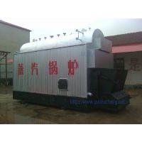 卧式三回程水火管混合式锅炉