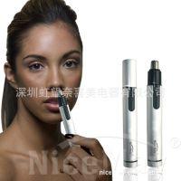 供应小款鼻毛修器 鼻毛清洁器 除鼻毛器 电动鼻毛修剪器 美妆用具