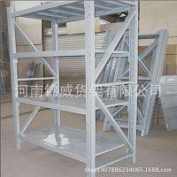 河南郑州厂家批发 轻中型仓库仓储货架,医药货架,重型货架定做