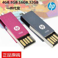 厂家直销 HP惠普v115w/p 4.8.16.32gu盘迷你商务高速优盘金属旋转