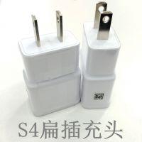 三星S4/S5 Note3 4手机充电器 欧规美规充电头白色可选1A快速充