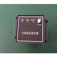 温湿度控制器|数显温控器|温湿度控制仪表