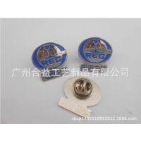 广州南方电网徽章、电网标致徽章