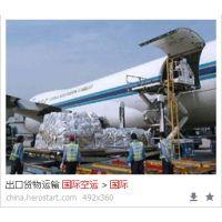 供应深圳广州电池到马来西亚吉隆坡KUL空运快递到门服务