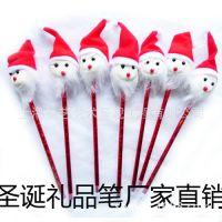 供应圣诞笔圆珠笔球球笔公主笔卡通笔棒棒糖笔创意文具小礼品好易购