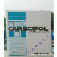 广州科珑化工供应美国诺誉卡波940广东经销商零售批发1KG起订 13570951291