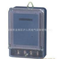 专业订作加工电能表外壳:DDS-803单相电子式防窃电能表表壳
